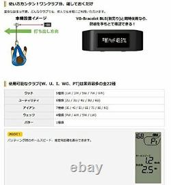 ATLAS GST-7 BLE Bluetooth Golf Swing Trainer Japanese Ver. YUPITERU