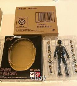 Daft Punk Bangalter Guy-Manuel S. H. Figuarts Bandai Tamashi Nations Figures