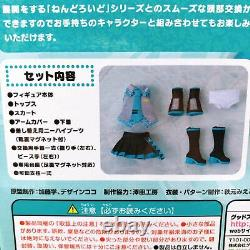 Hatsune Miku Nendoroid Doll Character Vocal series 01 GOOD SMILE NEW FASTSHIP
