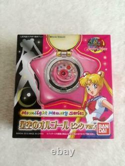 Sailor Moon Moonlight Memory Starlight Star Locket Music Box Gold&Pink 2set