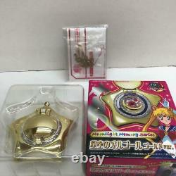 Sailor Moon Star Locket Music Box Gold version Moonlight Memory Bandai
