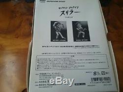 Toy Bancho Michael Jackson Thriller figure Japan